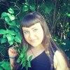 Сидоркина Ирина Андре, 26, г.Ноябрьск