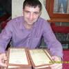 Дмитрий, 34, г.Дивногорск