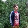 Viktor, 22, г.Мелитополь