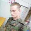 Александр Трейс, 22, г.Новороссийск