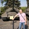 Сергей, 29, г.Белая Церковь