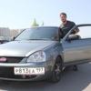 Виктор, 27, г.Саранск