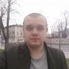 Максим, 24, г.Львов