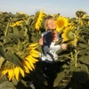 Светлана, 45, г.Армянск