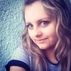 Ангелина, 24, г.Кавалерово