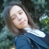 Діана, 16, г.Каменское