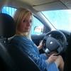 Марина, 24, г.Ямполь