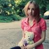 Анастасия, 21, г.Бакал