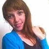 Иришка, 30, г.Коммунар
