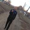Вадим, 21, г.Пласт