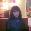 Анюта, 24, г.Таврическое