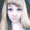 Анастасия, 18, г.Москва