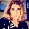 Анастасия, 32, г.Лениногорск