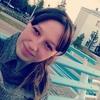 Анастасия, 18, г.Кустанай