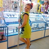 Кристина))), 25, г.Октябрьск