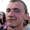 Леонид, 27, г.Козьмодемьянск