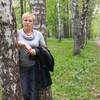Любовь, 46, г.Ивантеевка