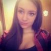 Анастасия, 23, г.Доброполье