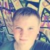 максим, 16, г.Щекино