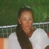 Татьяна, 47, г.Карпинск