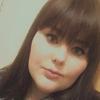 Наталья, 19, г.Апшеронск