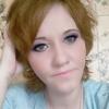 Елена, 36, г.Сморгонь
