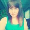 Алина, 21, г.Козьмодемьянск