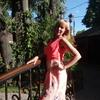 Галина, 27, г.Красный Лиман