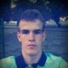 Егор, 21, г.Азов