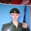 Александр, 19, г.Башмаково