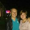Светлана, 25, г.Почеп