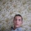 стас, 27, г.Новомосковск