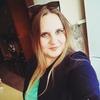 Elena, 20, г.Николаев