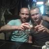 Marin, 28, г.Кишинёв
