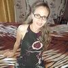 Елена, 21, г.Sofia
