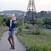 Анастасия, 16, г.Благовещенск (Амурская обл.)