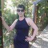 Ольга, 29, г.Саки