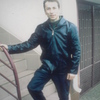Сергей, 44, г.Сороки