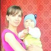 Ольга, 23, г.Костанай