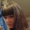 Виталия, 27, г.Сумы