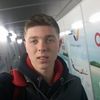 Андрей, 19, г.Мадрид