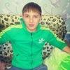 Руслан, 25, г.Омск