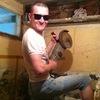 Иван, 20, г.Москва
