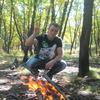 Александр, 30, г.Лесозаводск