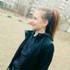Валерия, 16, г.Чита
