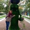 Кристина, 33, г.Москва