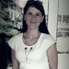 Танічка, 30, г.Ивано-Франковск