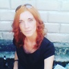 Александра, 34, г.Желтые Воды