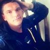 Андрей, 27, г.Котлас
