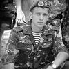 Андрій, 24, г.Варшава